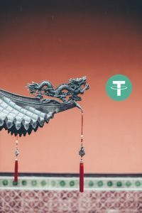 Chinese Dragon with USDT Logo